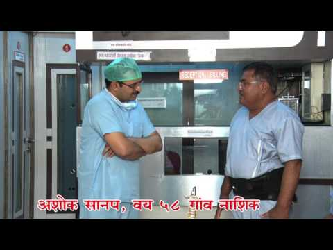 Patient Ashok Sanap's Experience After Successful Surgery