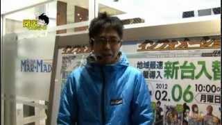 【P-martTV】閉店くんが行く!173【公式】