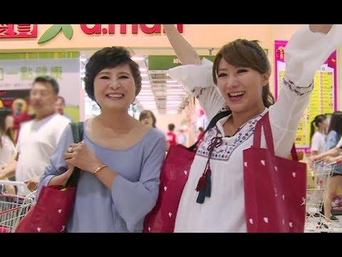 【愛買小撇步】中元普渡看台灣好媳婦佩甄教你這樣拜!