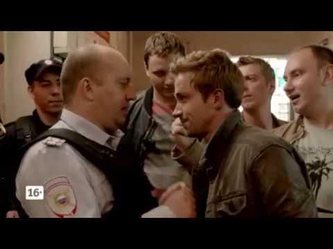 Рублевский полицейский 2 сезон 6 серия