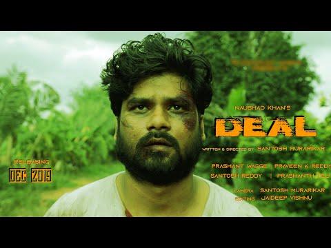 "D E A L - An Experimental Short ""Scene"" Film | Spotlight Motion Pictures"