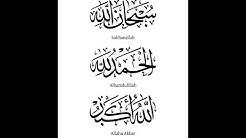 "Mari Berzikir ""Subhanallah Alhamdulillah Allahuakbar"""