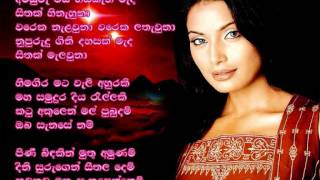 ::: Miyuru Kalpana ::: By Victor Rathnayaka