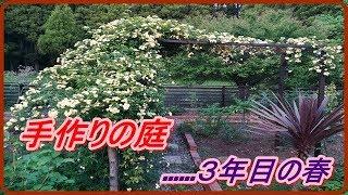 中古住宅を買い、屋根や外壁の塗装、車庫の補修、フェンス作り、庭の造...
