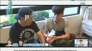 2012.08.29康熙來了完整版 漢典來去明星家坐一下!