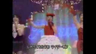 観月ありさ C.C.ガールズ 1992.