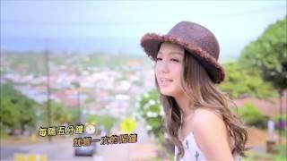 日本新世代少女教主西野加奈睽違兩年的第六張個人專輯! ◎收錄熱門單曲...
