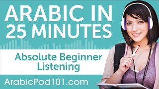 25 Minutes of Arabic Listening Comprehension for Absolute Beginner