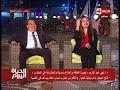 الحياة اليوم – د / نهي عبد الكريم توضح كيف تم دعوتها على منتدي شباب العالم !!؟