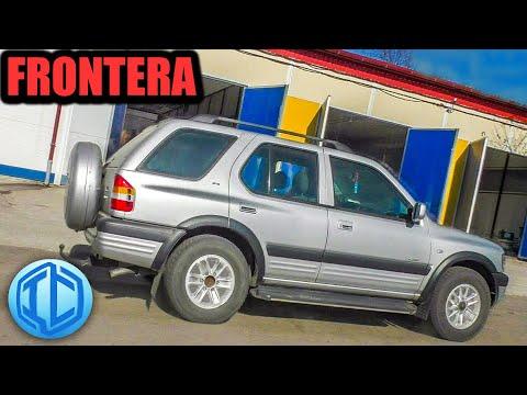 Список неисправностей на Opel Frontera и их устранение