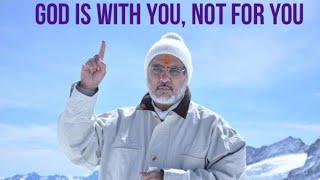 God is with you not for you I Pujya Bhaishri Rameshbhai Oza