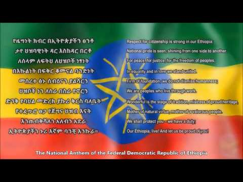 Ethiopia National Anthem with music, vocal and lyrics Amharic w/English Translation