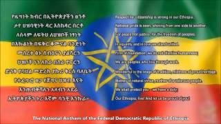 Ethiopia National Anthem with music, vocal and lyrics Amharic w/English Translation