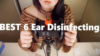 ASMR BEST 6 Ear Cleaning & Disinfecting 1H 👂�