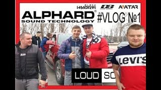 #Vlog №1 | поездка в Alphard customs