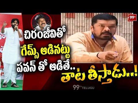 పవన్ గురించి ఒక రేంజ్ లో Posani Sensational Comments on Chandrababu Over PrajaRajyam issue | 99 TV