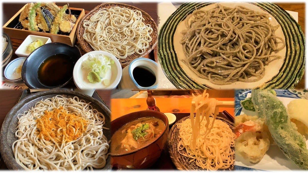 名古屋でそばを食べるならここ 名古屋おすすめグルメ  高評価人気店② 名店じっくりご紹介