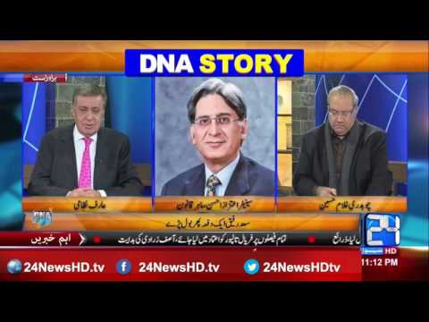 DNA | Fears of Government Leader | 24 News HD | 6 February 2017