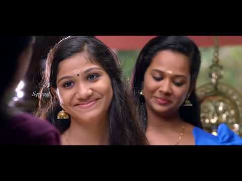 Malayalam Latest Romantic Mystery...
