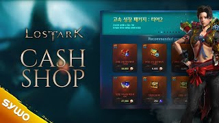 What's Worth Buying from the LOST ARK Cash Shop