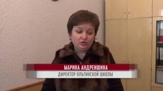 Харьковские волонтеры передали методички в прифронтовые школы Донбасса