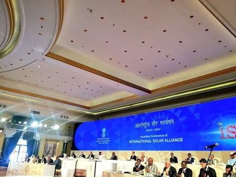 FULL EVENT: Inaugural session of the Founding Conference of International Solar Alliance