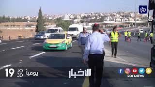 إغلاق طريق المطار لتنفيذ أعمال نفق الصحابة الجديد - (9-9-2017)
