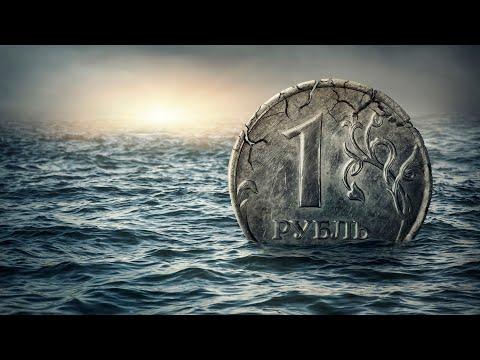 ⚡️⚡️⚡️ВолноРазбор рубля (29.07.2019)