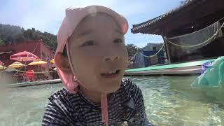 장흥한옥수영장 브이로그