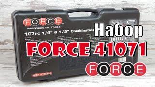 🔧 FORCE 41071 Набор инструментов Форс 107 предметов