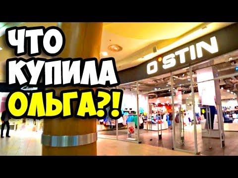 Обзор торгового центра Золотой Вавилон на проспекте Мира в Москве || Что купила Ольга в магазинах
