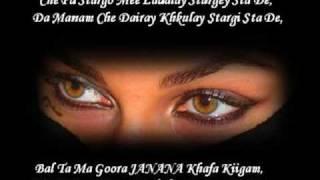 Meena Woor Dai- By Shawali&Sharara Jaan-afghani