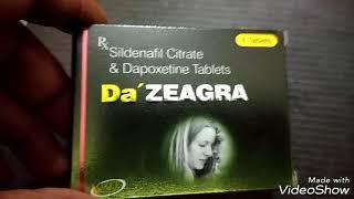 Ayush : Treatment of erectile disfunction by David Zealand.