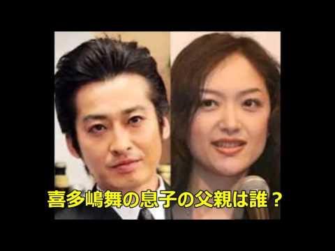 喜多嶋舞の息子の父親は誰?