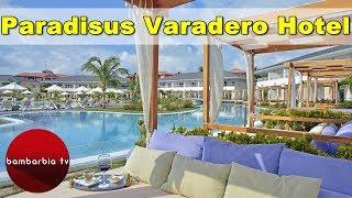 КУБА. Честный обзор отелей Варадеро: Paradisus Varadero Resort & Spa
