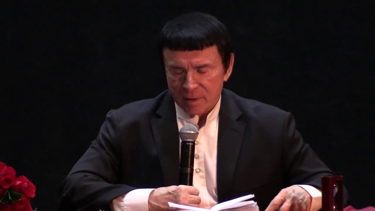 А. Кашпировский, онлайн - выступление 6 сентября 2018 года.