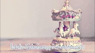 Younha (윤하) - 약속 (Promise) Thaisub