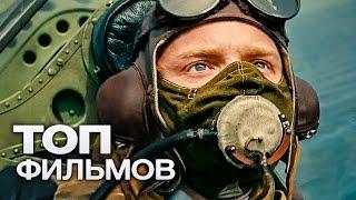 ТОП-10 САМЫХ ОЖИДАЕМЫХ ФИЛЬМОВ ЛЕТА (2017)