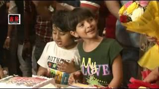 Celebration of 1 year Cutting the Cake Kuch Rang Pyar Ke Aise Bhi