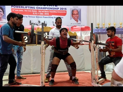 Powerlifting Championship .. Kerala State 2016 Thrissur Part 03