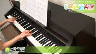 使用した楽譜はコチラ http://www.print-gakufu.com/score/detail/46027/ ぷりんと楽譜 http://www.print-gakufu.com 演奏に使用しているピアノ: ヤマハ Clavinova CLP ...