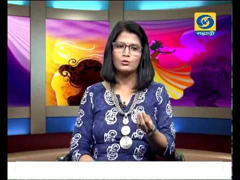 Sakhi Sahyadri - 28 June 2018 - दृश्यातील अदृश्य - आर्टोग्राफी