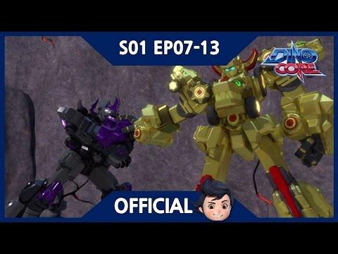 [Official] DinoCore | Series | Dinosaur Robot Animation | Season 1 EP07~13