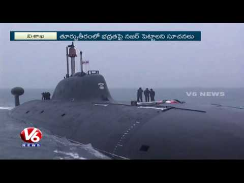 Special Story On Eastern Naval Command | Visakhapatnam | V6 News