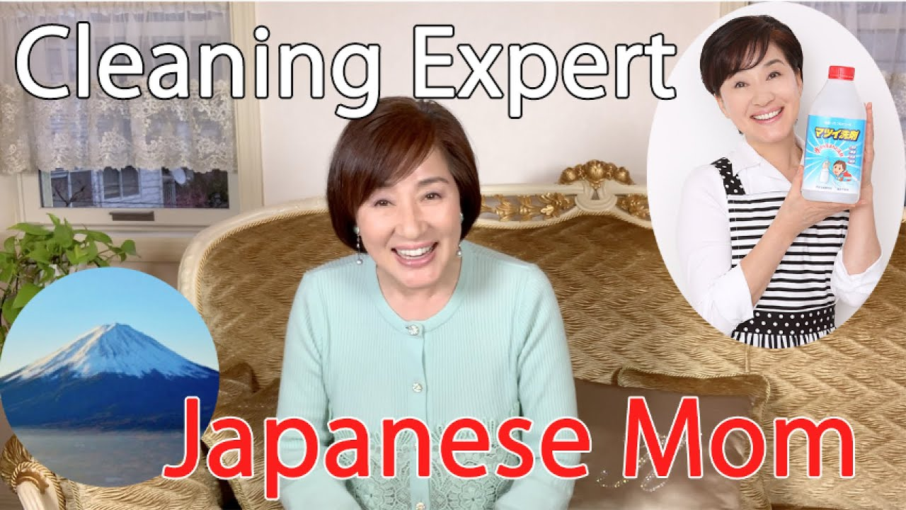 Japanese mom cleaning