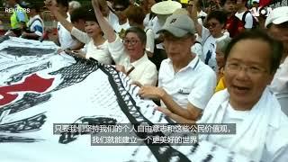 难以弥合的裂痕:香港抗议者谈大陆民族主义激情
