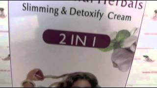 Aichen Beauty антицеллюлитный крем для похудения с чесноком