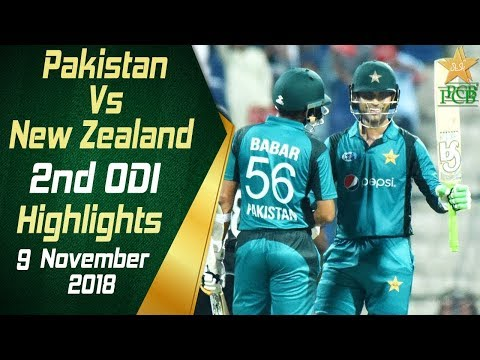 Pakistan Vs New Zealand | 2nd ODI | Highlights | 9 November 2018 | PCB