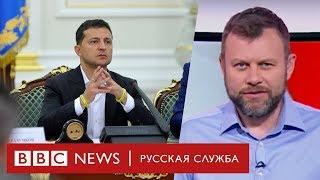 Новое «хипстерское» правительство Украины | Новости