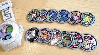 Repeat youtube video BOX買い妖怪メダル12枚を一気に召喚SHOWKAN!第1章 DX妖怪ウォッチで音声確認レビュー! ロボニャン ヒキコウモリ ツチノコなど